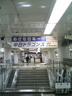20071030114132