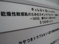 IMG_0123.jpg
