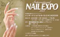 event_expo2008.jpg