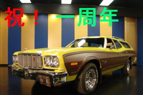 1975 Torino wagon