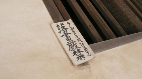 Himeji_Castle_090606_05.jpg