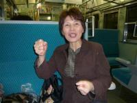 伊香保の旅_20081102_002_R