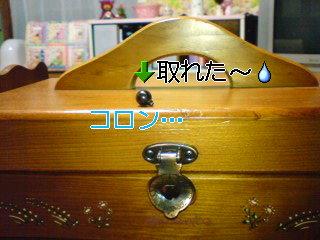 20080110184856