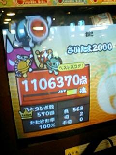 20080207214034