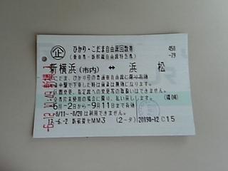 20050612113604