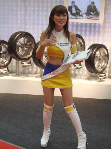 TMS2005