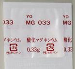酸化マグネシウム