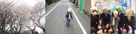 2007_0407_152149AA.jpg