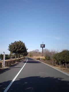 20080115秋ヶ瀬公園