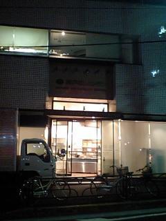 20080131上池台店