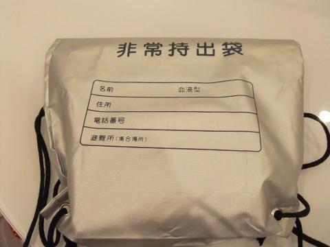DSCF5861_convert_20120216221054.jpg