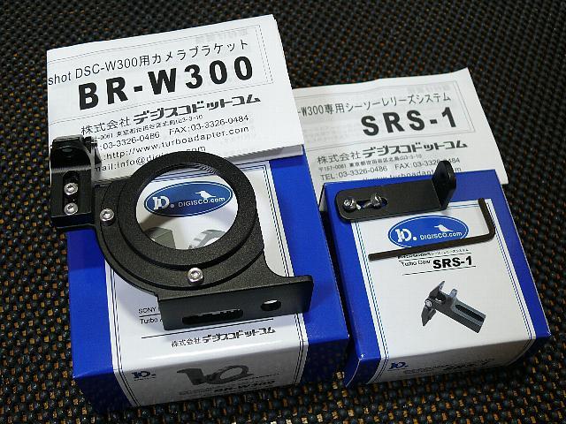 P1030091-1.jpg