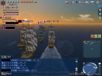 どう見ても中華艦隊