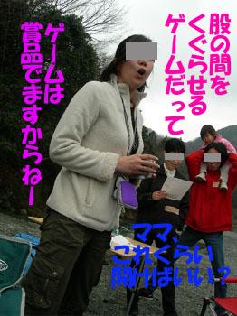 oreration1.jpg