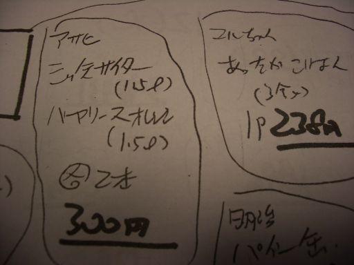 IMGP6486_512.jpg