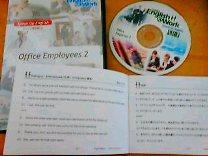 200812英語