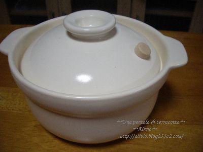 090110土鍋2