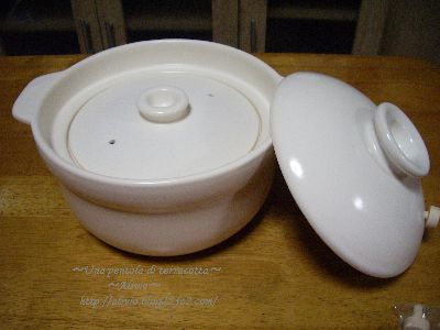 090110土鍋3