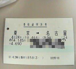 20050424185102