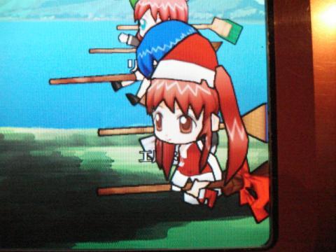 サンタのアロエ!