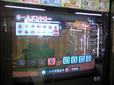 Image020_20080328095944.jpg