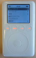 150px-IPod_3G.jpg