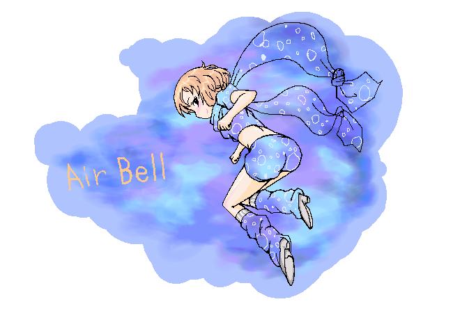 Air-Bell02.jpg