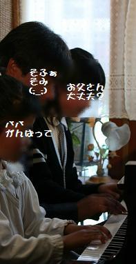 IMG_2898_2.jpg