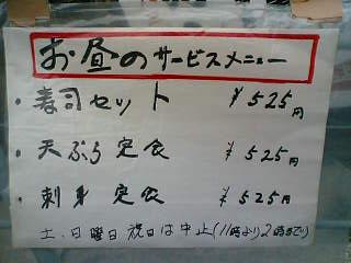 09-05-22_11-22.jpg