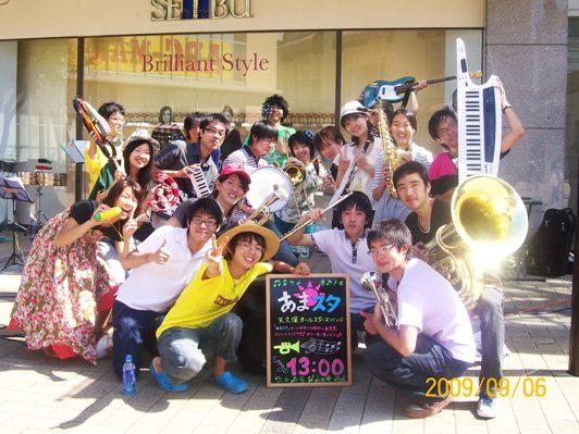 20090906_center3.jpg