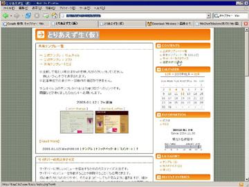 20050112113251.jpg