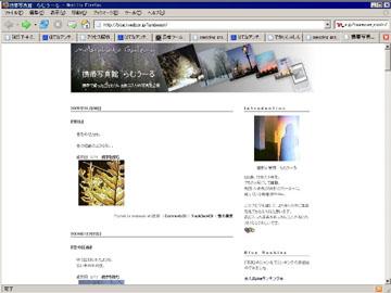 20050120181003.jpg