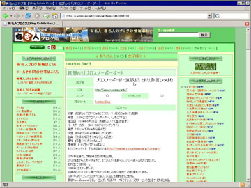 20050122152107.jpg