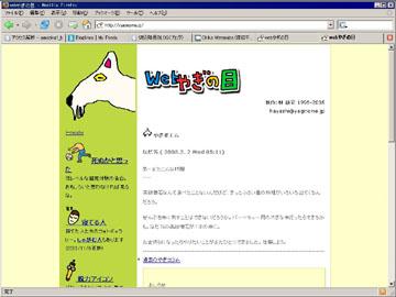 20050202101629.jpg