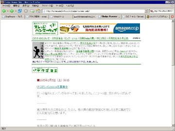 20050209175401.jpg