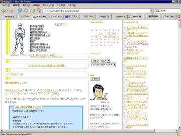 20050317b.jpg