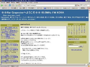 20050322.jpg