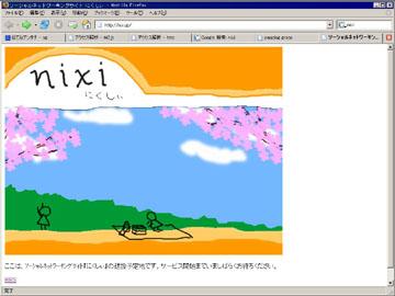 20050401.jpg