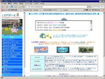 20050429_2.jpg