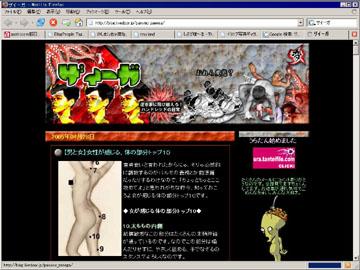 20050429_3.jpg