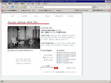 20050429_4.jpg