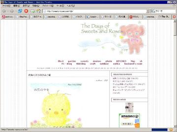 20050429_6.jpg