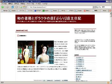 20050614a.jpg