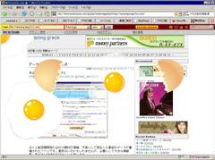 20060128ccss.jpg