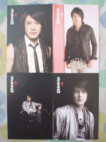 08演舞明信片