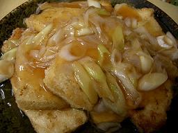 豆腐ステーキのネギあんかけ