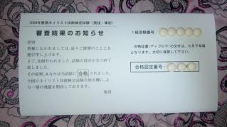 DVC00090.jpg