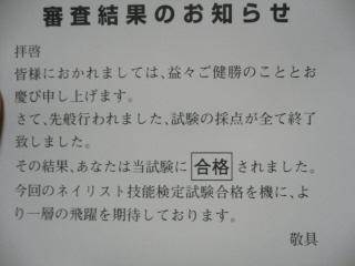 P1010180.jpg