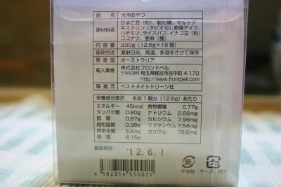 002_20120210215504.jpg