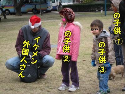 007_20111217210849.jpg